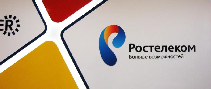 пао ростелеком киров официальный сайт контакты расчет частичного погашения кредита калькулятор