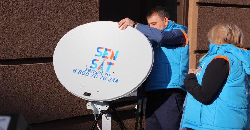 Спутниковый интернет Триколор 2019, цена, тарифы, подключение