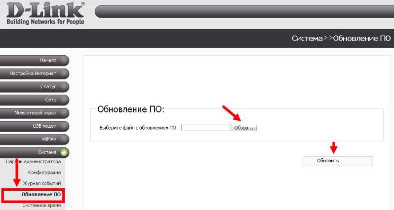 Настройка adsl wifi роутера ростелеком. Как настроить aDSL роутер от Ростелеком: инструкция по настройке модема
